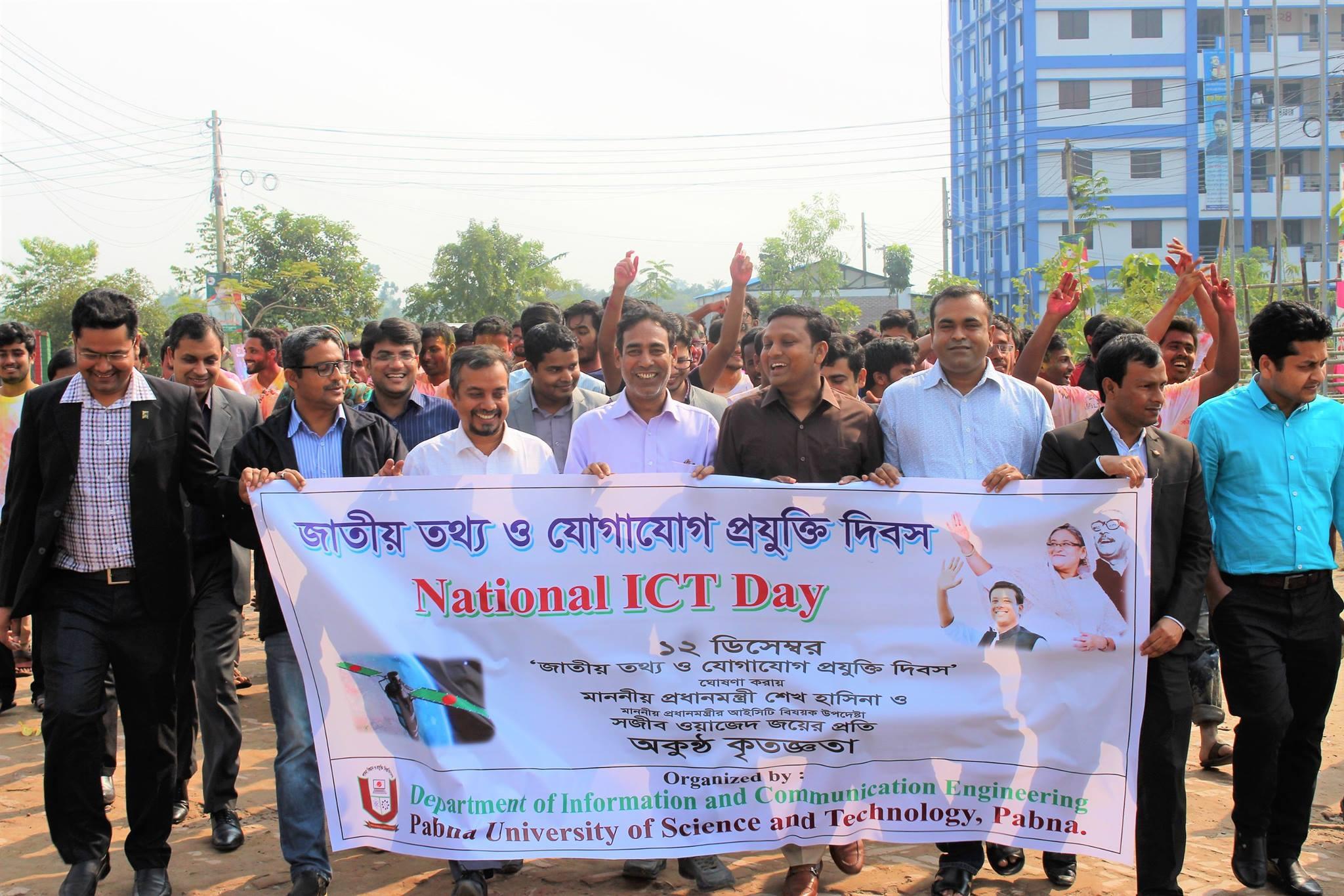 ICT Day
